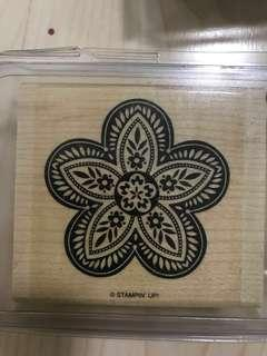 Stampin' up retired wooden rubber  stamp - triple treat flower