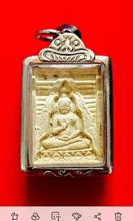 L.p. Sod.Wat Pak nam Roon.4 Created in BE. 2514 (4th Batch) were using HOLY Powder Phra wat Pak nam (1st Batch) To (3rd Batch) powder To made.