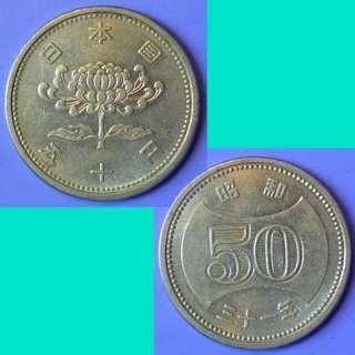 Coin Japan 50 Yen 1956 Showa 31 Y75