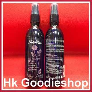 200ML MELVITA 有機大馬士革玫瑰花水 ORGANIC DAMASK ROSE FLORAL WATER