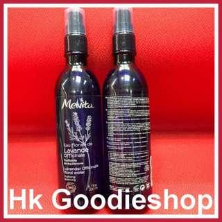 200ML Melvita 有機薰衣草花水 LAVENDER OFFICINALIS FLORAL WATER