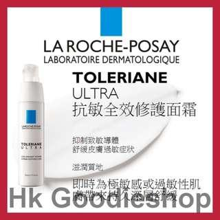 Exp.: 9/2021 La Roche-Posay TOLERIANE ULTRA Intense Soothing Care 抗敏全效修護面霜