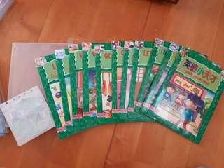 英檢小天才 1-6系列 共60本 包CD
