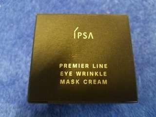 IPSA 緊緻提升眼膜霜 PREMIER LINE EYE WRINKLE MASK CREAM 15g 眼霜