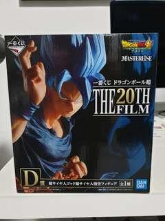 Ichiban kuji dragon ball 20th film prize D