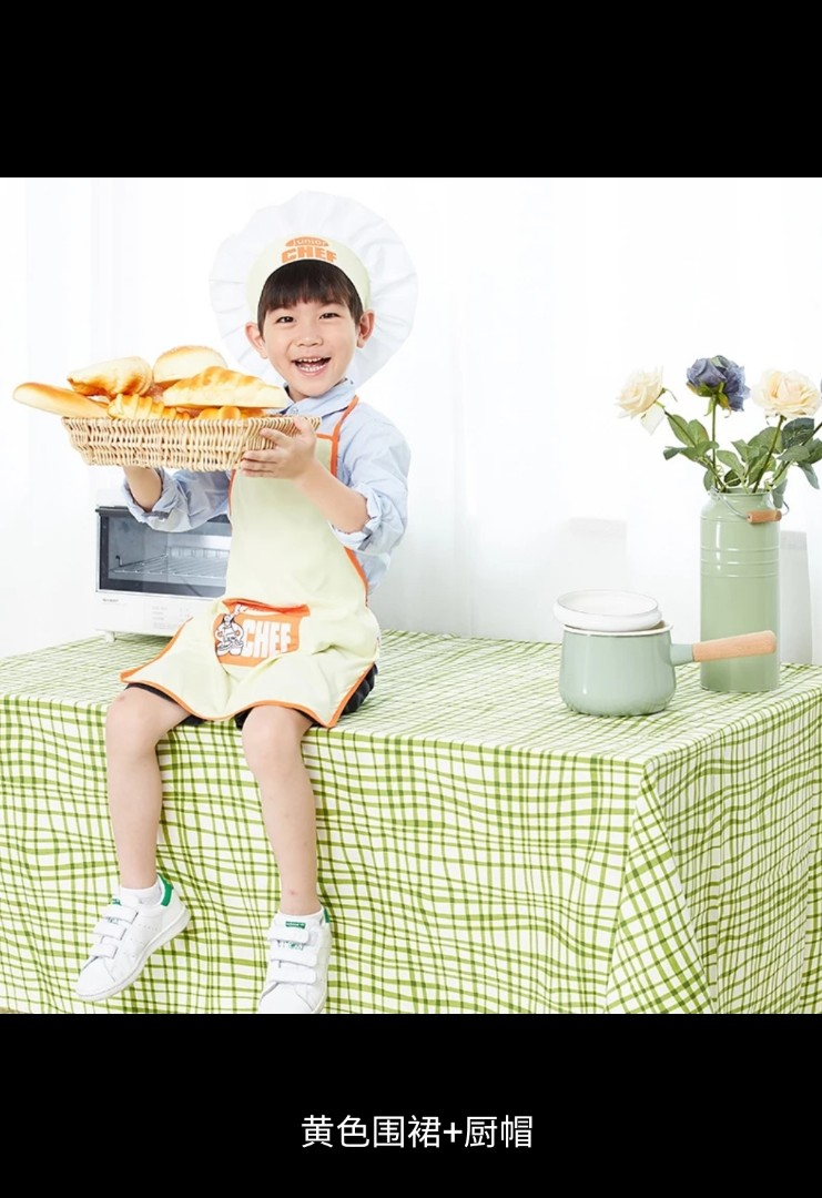 Childrens Chef Hat And Apron Babies Kids Boys Apparel 4 To 7