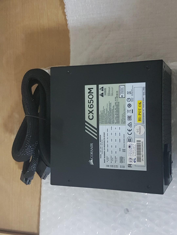 Corsair CX650M power supply