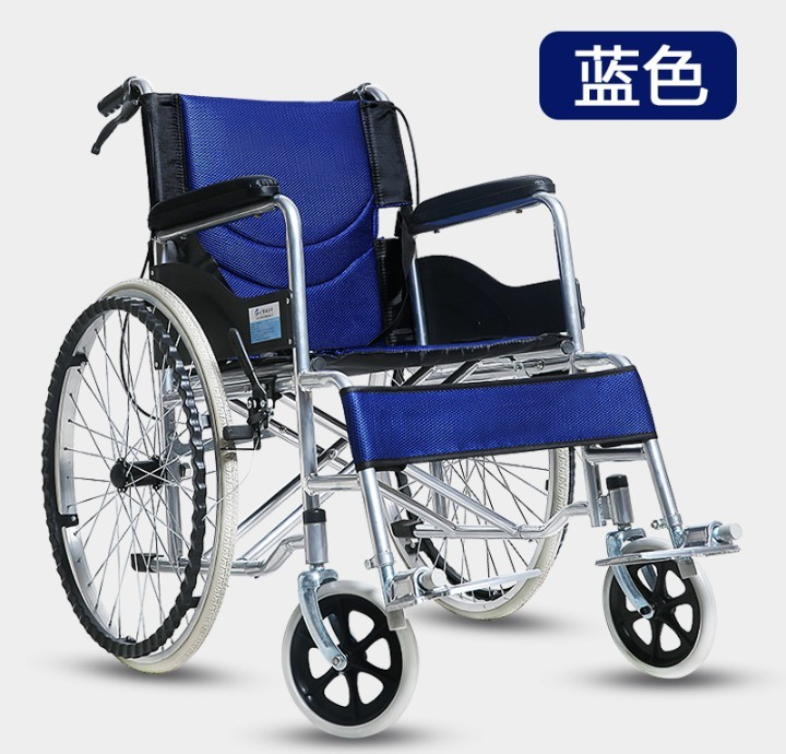 best service 4e45a fdf24 New foldable wheelchair for sale, Assistive Devices, Wheelchairs on ...
