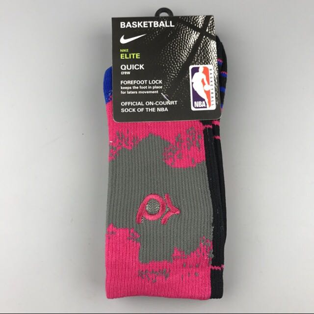 5cc8fc025aca Nike Socks for NBA Basketball Lebron James