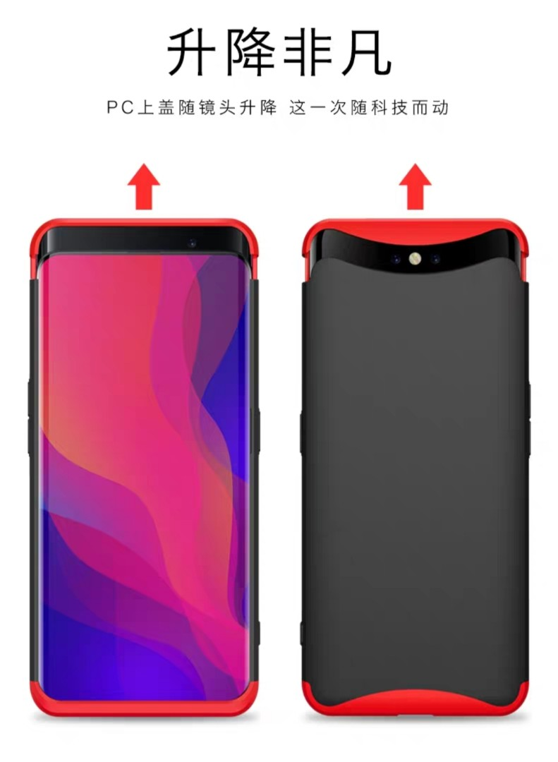 new concept 30c7a 88642 Oppo Find X full cover case