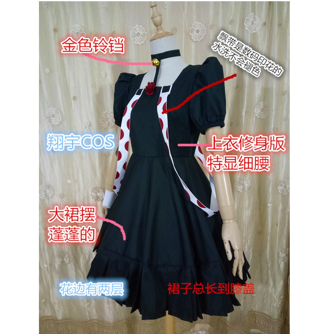 Po Tokyo Ghoul Re Juuzou Suzuya Cosplay Dress Entertainment J Pop
