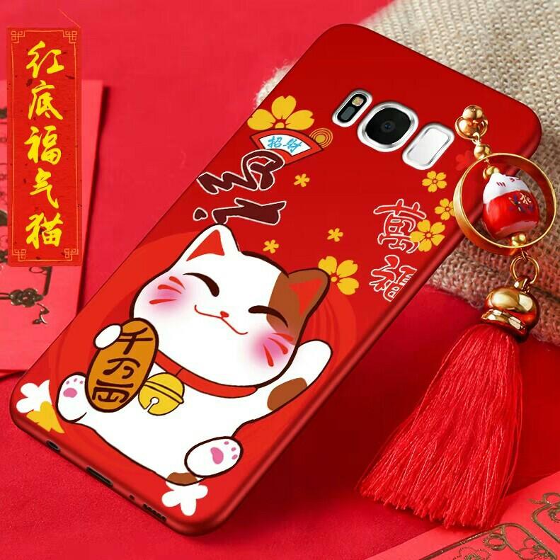 pretty nice 194fd aa448 IPhone Samsung S8/9 plus CNY fortune cat case