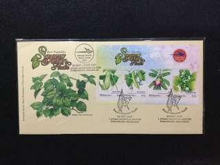 2007 Rare Vegetables Miniature Sheet On FDC With Stamp Week 2007 Cancellation