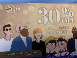 Egg 眼鏡 7折 誠品 聖誕禮物 太陽眼鏡 zoff owndays jins