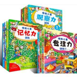 Observation New Fun Series |观察力记忆力专注力培养系列*Simplified Chinese*age4-7岁