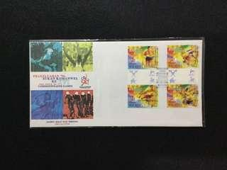 1996 16th Commonwealth Games Pre-Issue FDC #MY1212