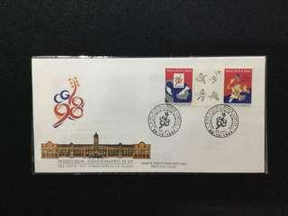 1994 Commonwealth Games Pre-Issue FDC  (ISC Catalogue Price RM10.00)