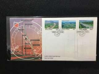 1994 The North - South Expressway FDC  (ISC Catalogue Price RM7.00)
