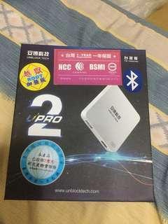 🚚 UNBLOCK TECH安博盒子2.0(❤️誠買者請私訊呦❤️)