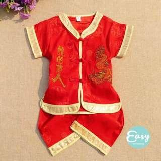 Kids Boys Traditional Chinese Costume CNY Clothing Set Wear