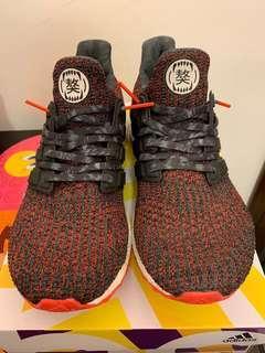 Adidas Ultraboost 4.0 CNY
