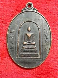Phra Somdej BE 2534 Thai Amulet