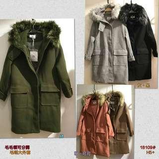 🚚 超質感👍大衣外套👍