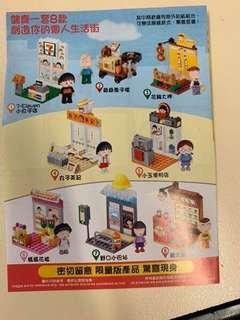 7-Eleven與日本人氣漫畫《櫻桃小丸子》