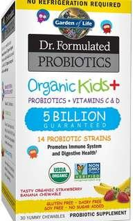 Organic Probiotic Supplement (Strawberry-Banana)