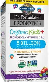 Organic Probiotic Supplement (Cherry-Berry)