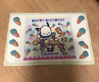 Pochacco DIY birthday Card 立體生日咭