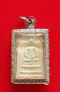 Luang phor Pae First Batch. PHRA Somdej YEAR BE.2494.(Temple) wat pikulthong singburi.Come w/Certificate