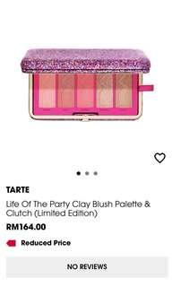 💯 TARTE life of the party clay blush palette & clutch