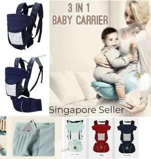 🚚 Baby Carrier  3 in 1