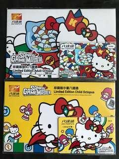 聖誕禮物Sanrio珍藏版成人及小童八達通