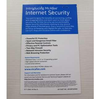 McAfee Internet Security 12 months (free delivery)