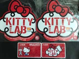 聖誕禮物Hello Kitty 35周年珍藏版八達通一套兩張
