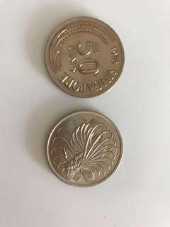 1970 Singapore 50 cents coins (2 pcs)