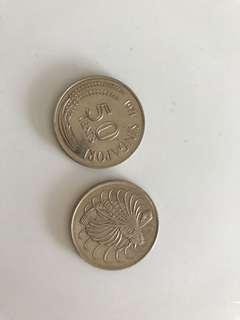 1971 Singapore 50 cents coins (2 PCs)