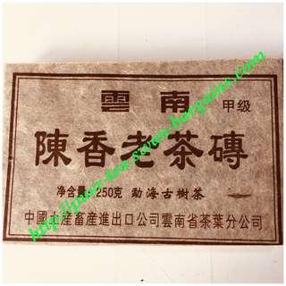 Yunnan 1990s Chen Xiang Tangerine Fragrance Ripe Puer Puerh Chinese Old Compressed Tea Leaves Brick 250g