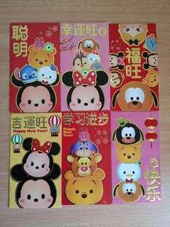 Angpao Tsum Tsum CNY (remaining 10 packs)