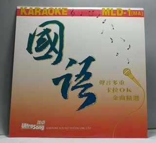 中古 絕版 LD LaserDisc 國語 MV MTV MLD-1 Ultrasongs 雅卓 南屏晚鐘 在雨中 三年 冬戀 冬雨 償還 晚風 惦記這一些