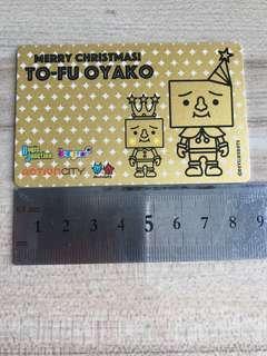 Ez link to-fu oyako
