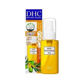 [DHC] Deep Cleansing Oil 70mL