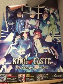 B-Project King of Caste A1 Poster