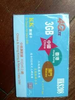 中國香港澳門數據卡