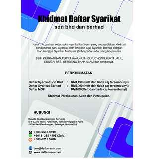 BUSINESS REGISTRATION/DAFTAR SYARIKAT SDN BHD