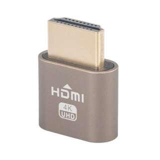 HDMI Dummy Plug