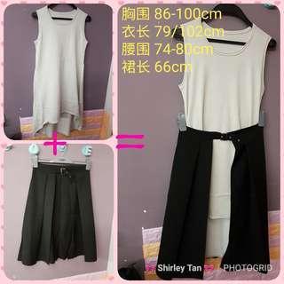 Premium quality 2pc dress