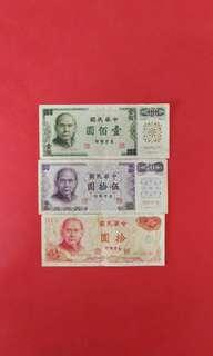 🇹🇼1972 & 1976 Bank of Taiwan 100/50/10 yuan currency note中华民国纸钞钱币